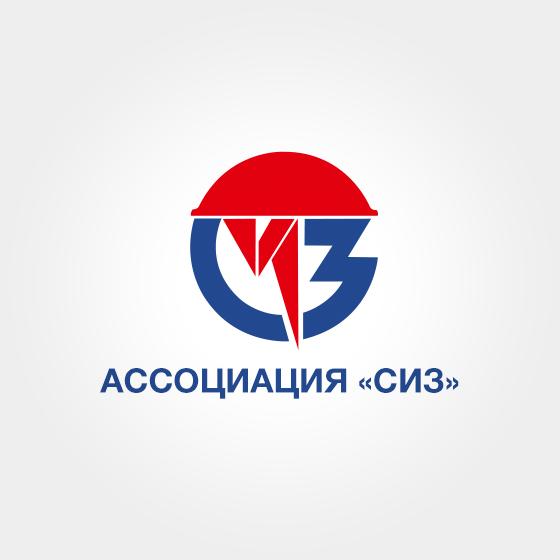 Ассоциация «СИЗ» Клиенты