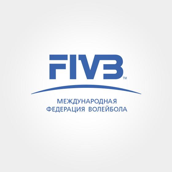 «FIVB»— международная федерация волейбола Клиенты