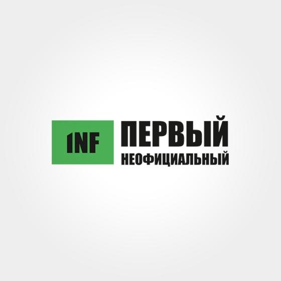 Телеканал «ПЕРВЫЙ НЕОФИЦИАЛЬНЫЙ» Клиенты