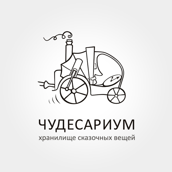 Издательство «Чудесариум» Клиенты