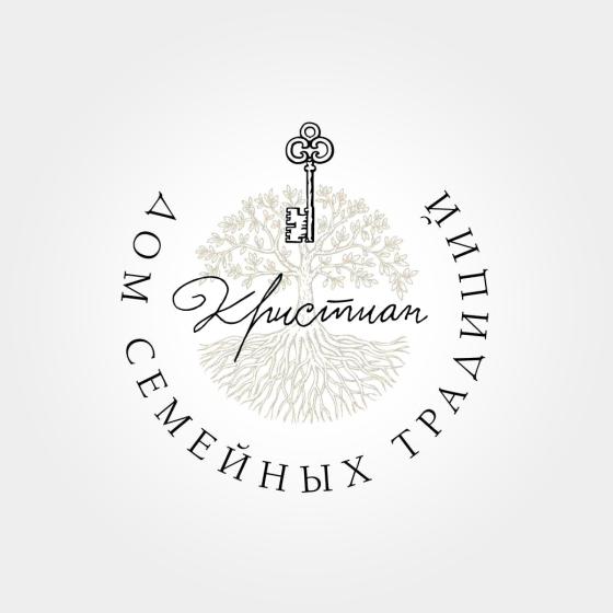 Дом семейных традиций «Кристиан» Клиенты