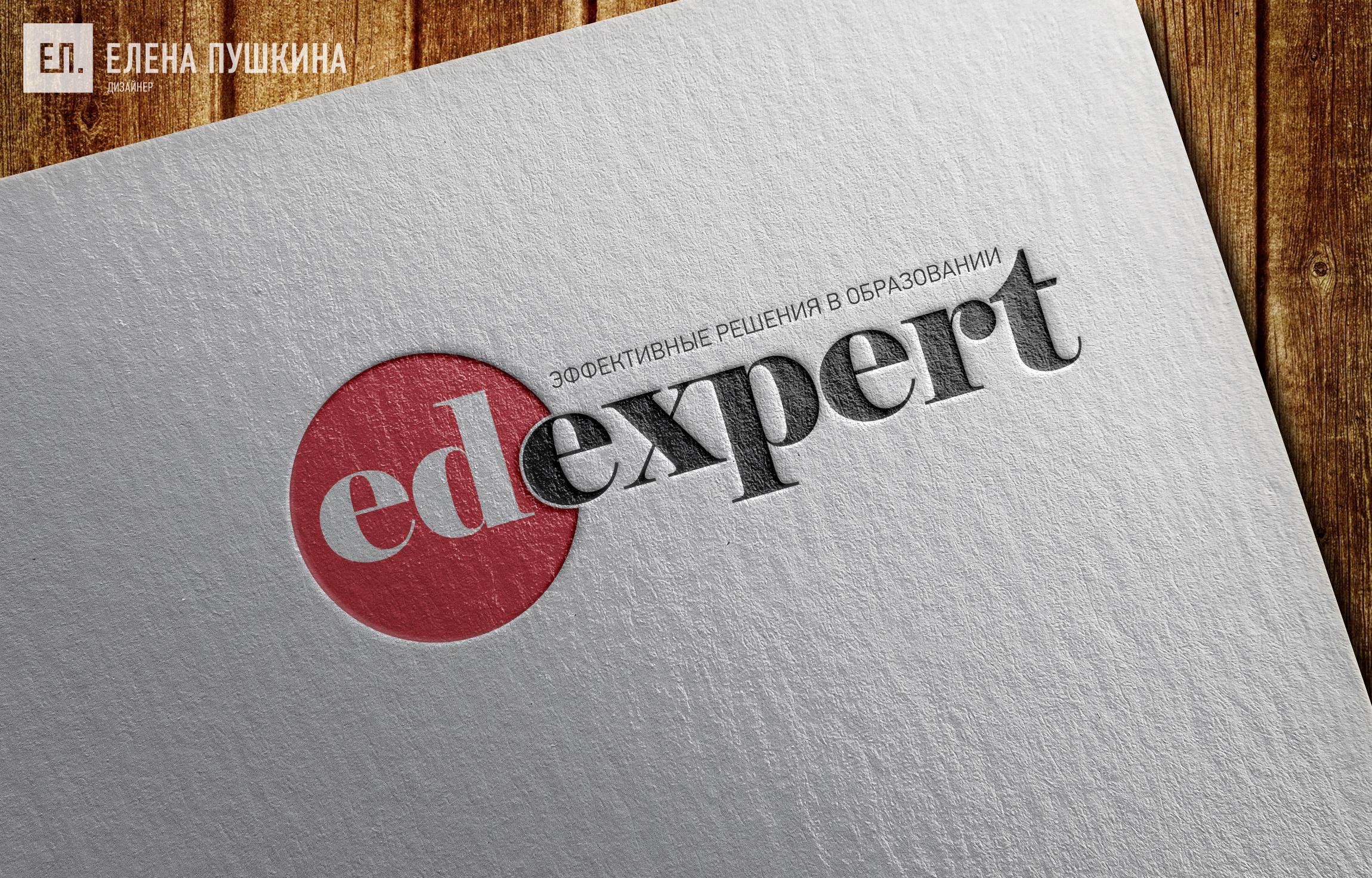 Разработка логотипа журнала «EDexpert» Разработка логотипов Портфолио