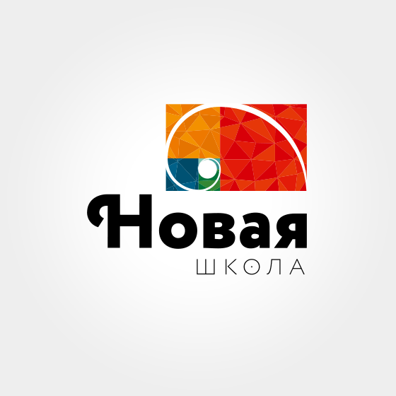Частная школа «НОВАЯ ШКОЛА» Клиенты