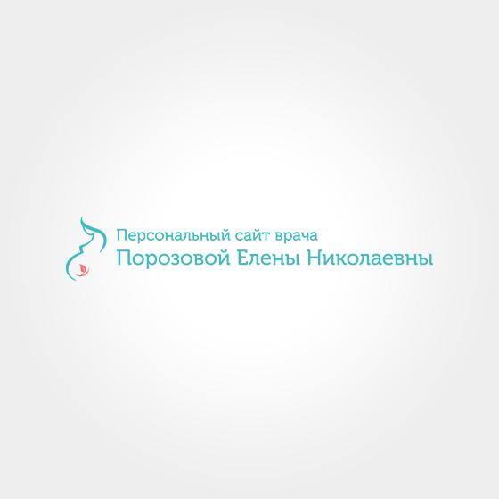 Врач гинеколог к.м.н. Порозова Елена Николаевна Клиенты