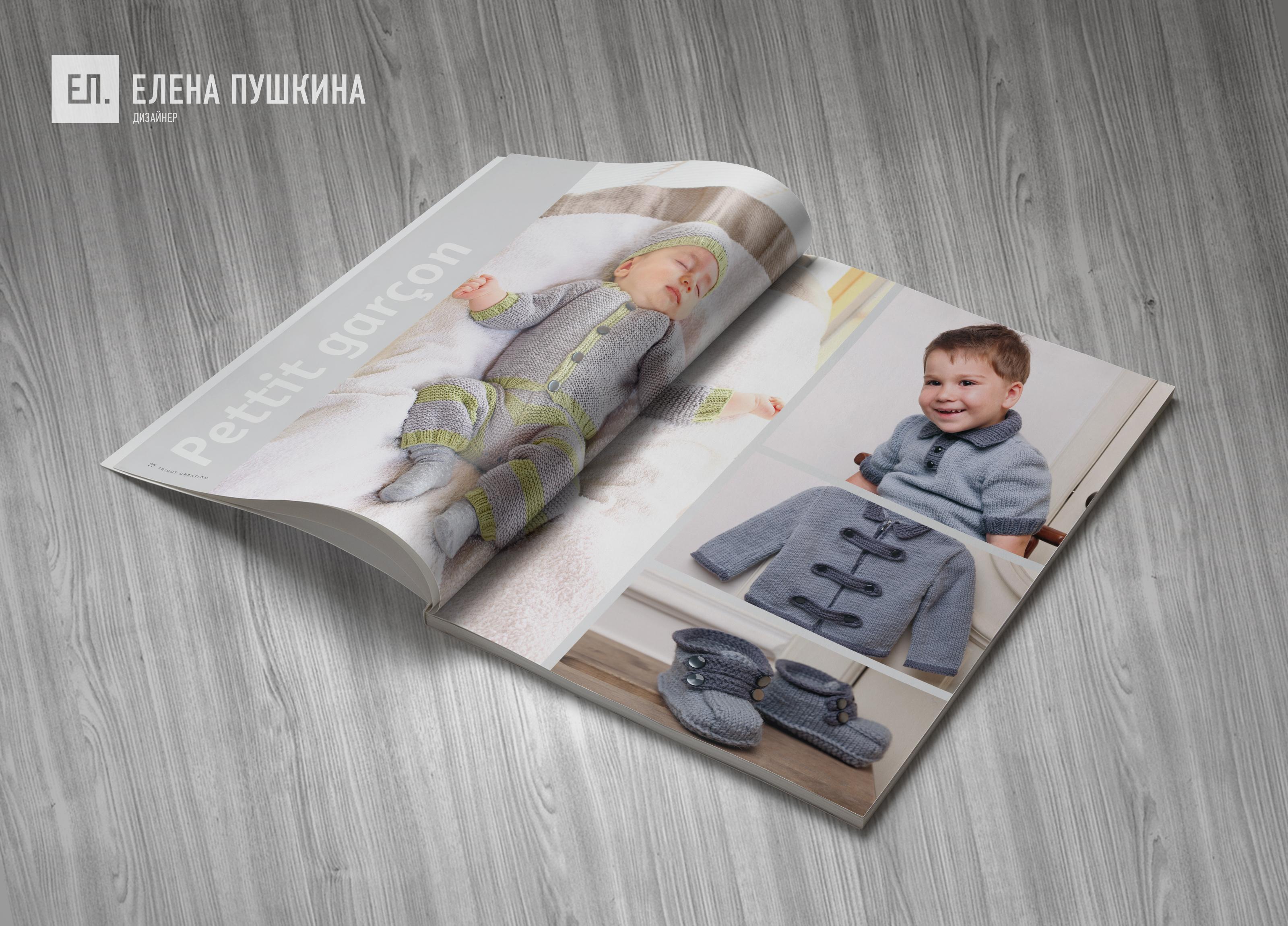 Журнал «MCOT» 04 2012 длямедиа холдинга «Multimedia Press»— разработка дизайна, цветокоррекция ивёрстка журнала Разработка журналов Портфолио