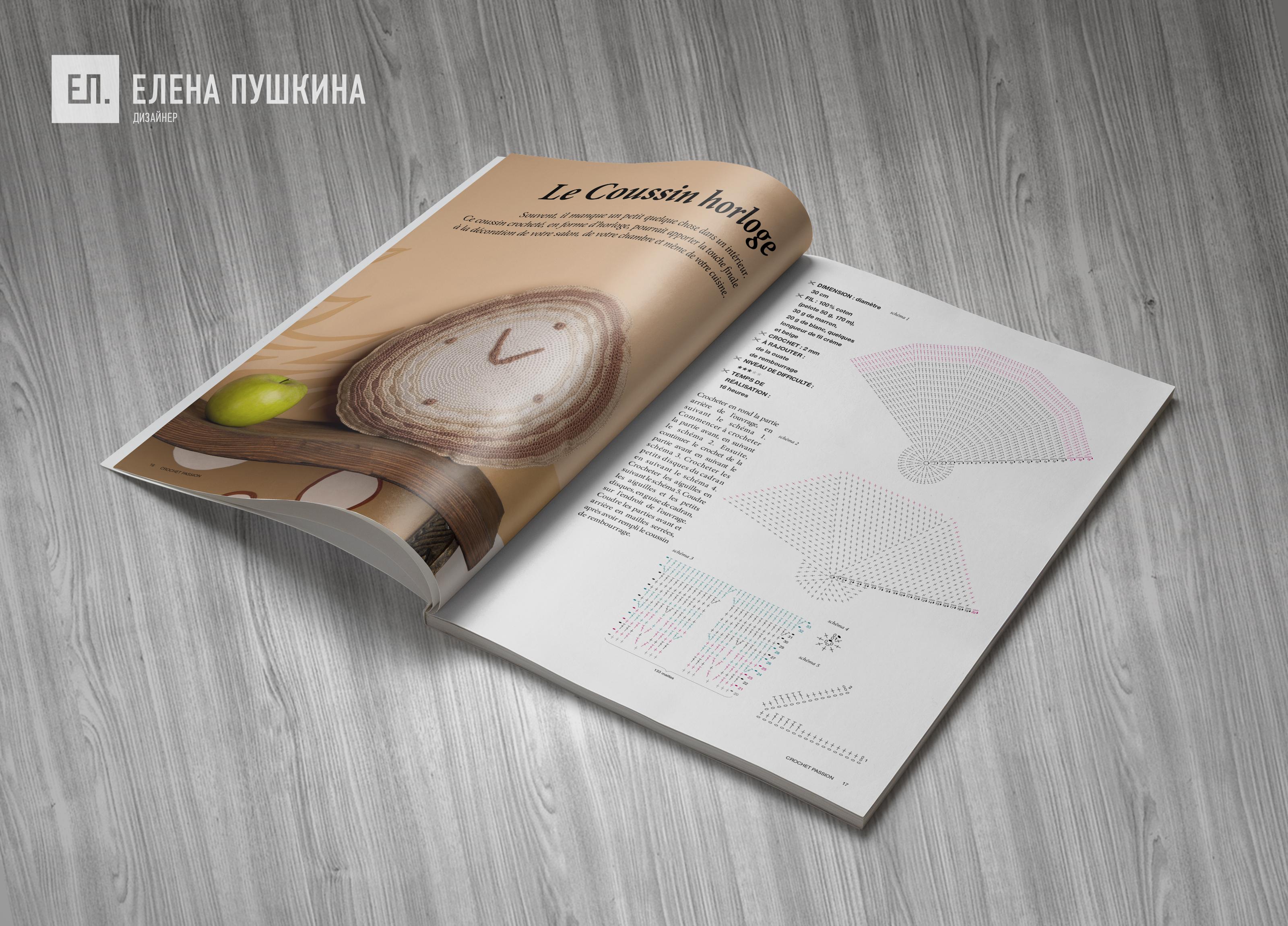 Журнал «CRPA» 09 2012 длямедиа холдинга «Multimedia Press»— разработка дизайна, цветокоррекция ивёрстка журнала Разработка журналов Портфолио