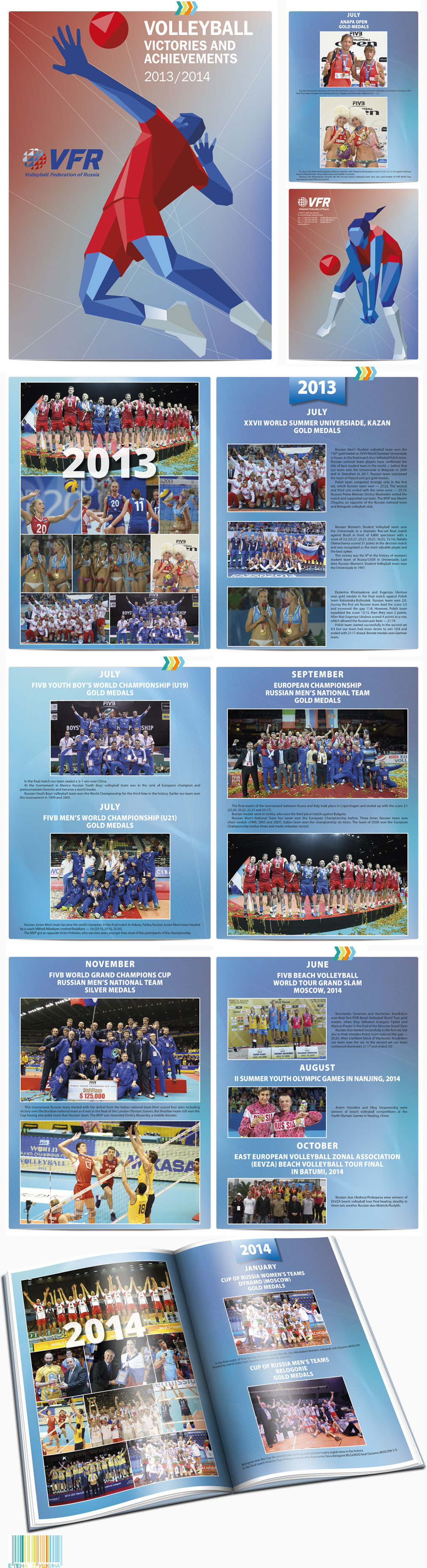 «VOLLEYBALL victories and achievements»— разработка дизайна с«нуля» ивёрстка брошюры Дизайн брошюр, буклетов Портфолио