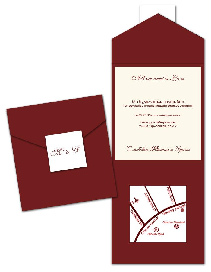 Разработка дизайна с «нуля» и макет пригласительного билета Дизайн открыток Портфолио