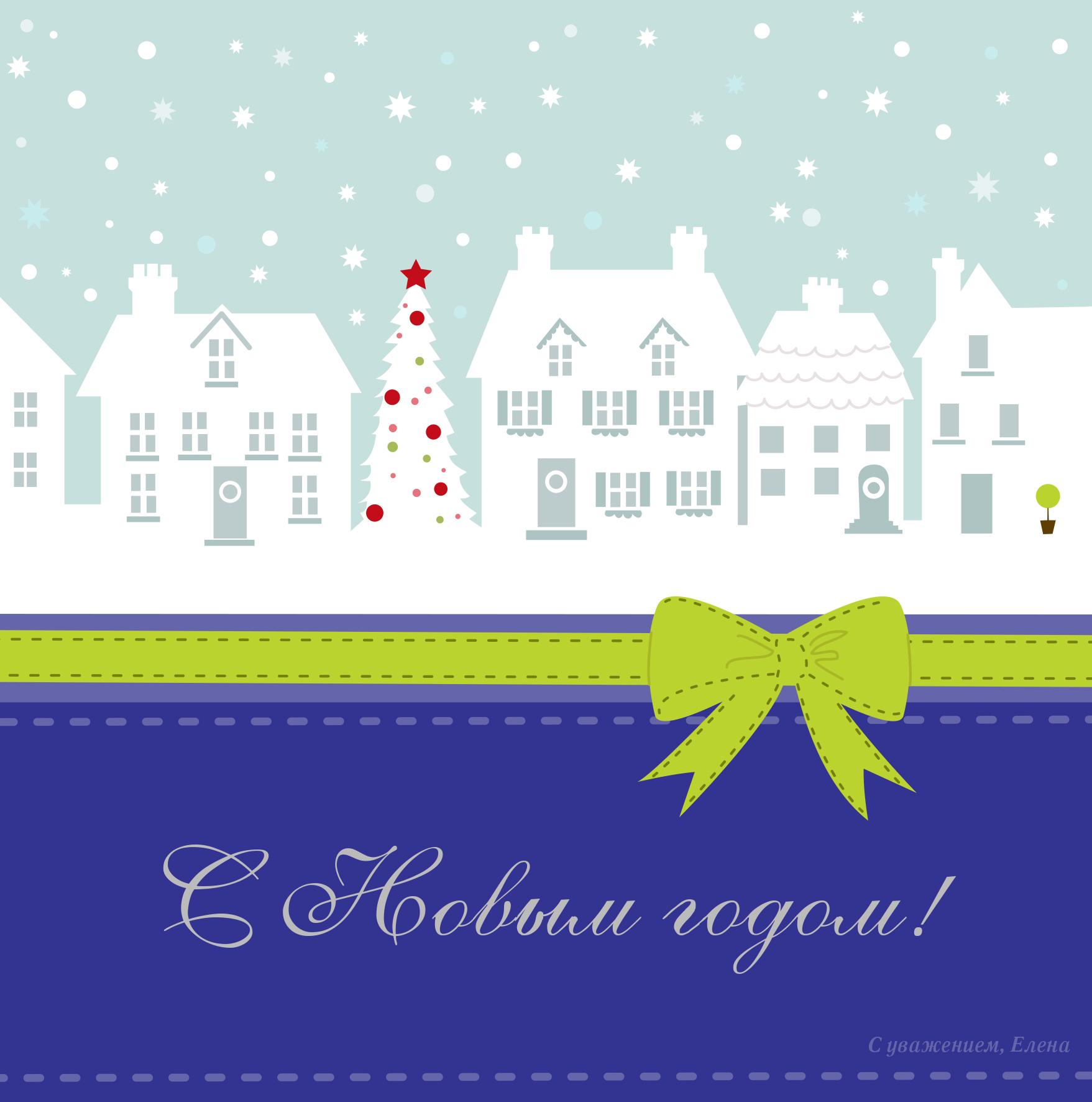 Разработка дизайна с «нуля» и макет новогодней открытки Дизайн открыток Портфолио