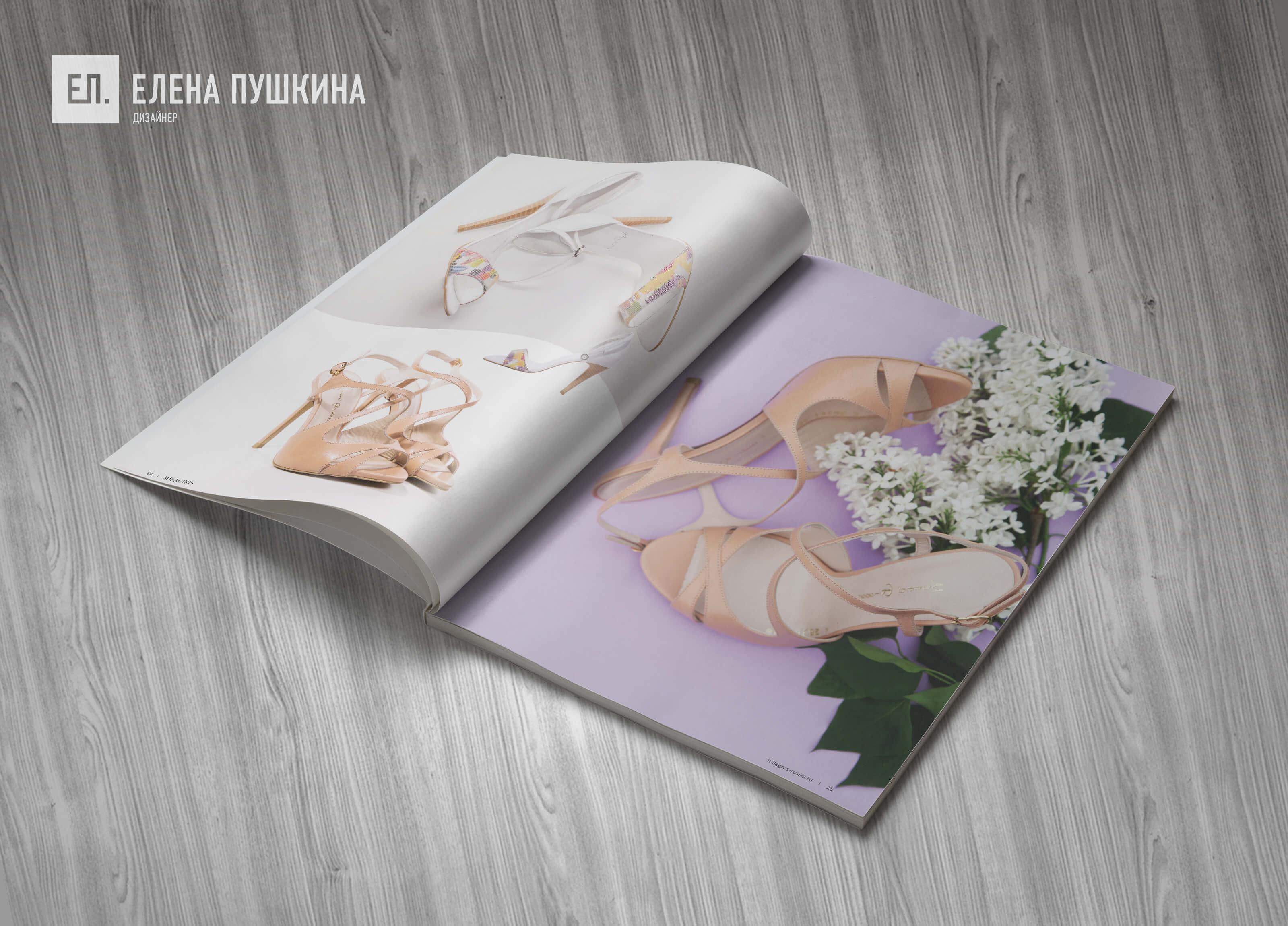 Каталог компании «MILAGROS»— дизайн с«нуля» обложки, макета ивёрстка каталога Дизайн каталогов Портфолио