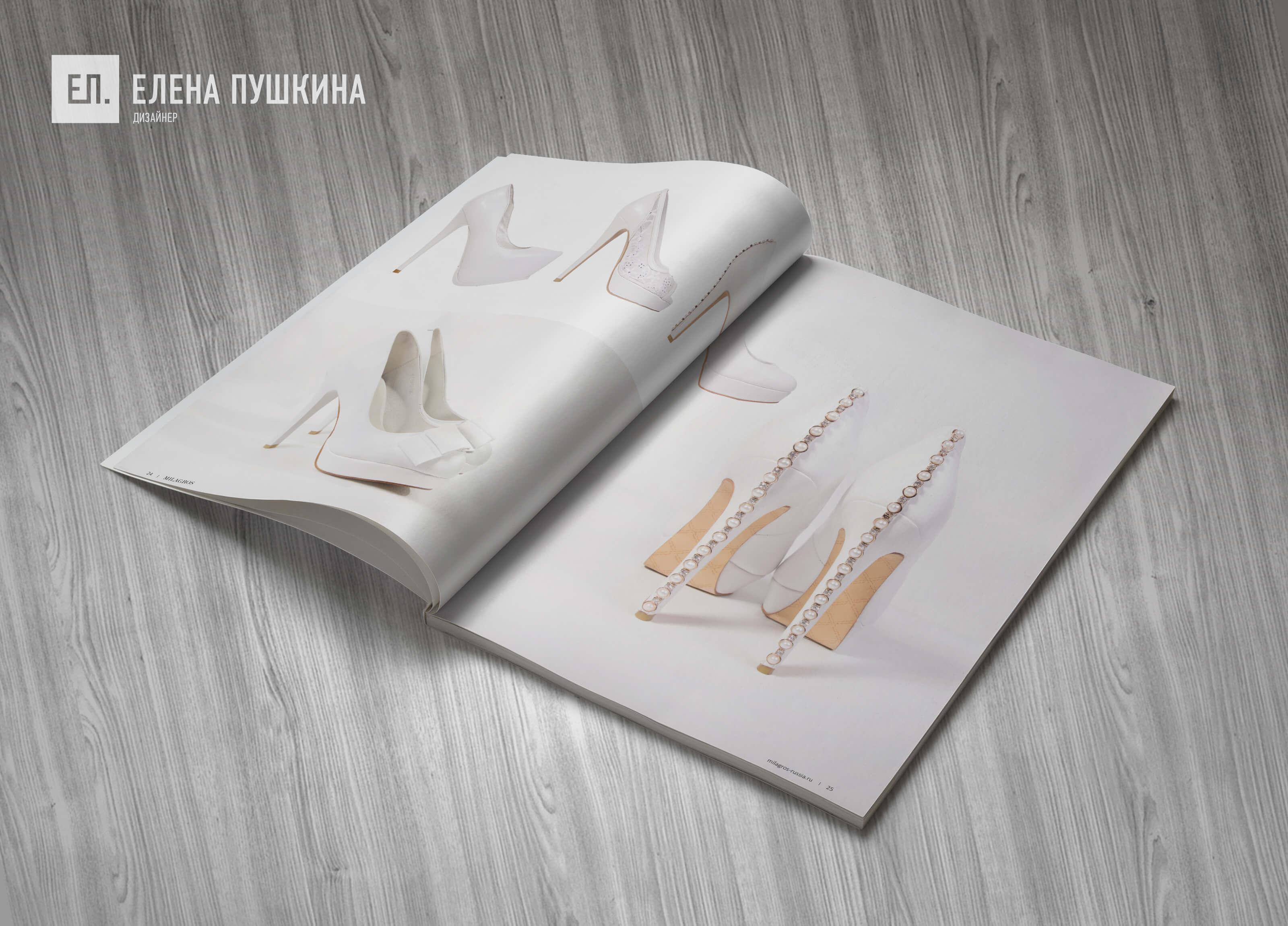 Каталог компании «MILAGROS WEDDING» — дизайн с «нуля» обложки, макета и вёрстка каталога Дизайн каталогов Портфолио