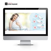 Веб-баннер №3 для Интернет-магазина Здоровый-сон.рф Баннеры для сайта Портфолио